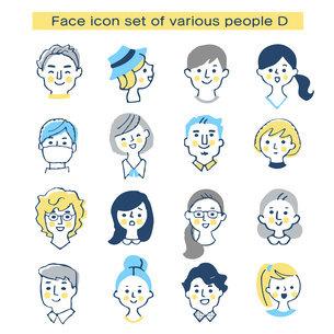 さまざまな人物の顔アイコン セットのイラスト素材 [FYI04747111]