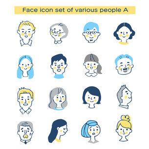 さまざまな人物の顔アイコン セットのイラスト素材 [FYI04747119]