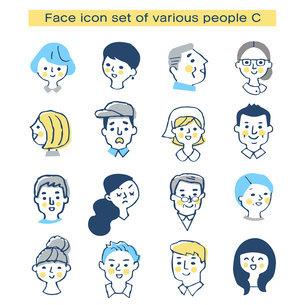 さまざまな人物の顔アイコン セットのイラスト素材 [FYI04747126]