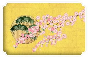 松と桜のイラスト素材 [FYI04747156]