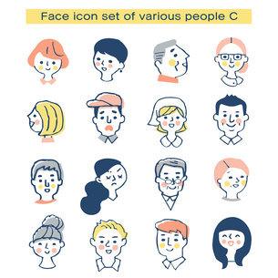 さまざまな人物の顔アイコン セットのイラスト素材 [FYI04747164]