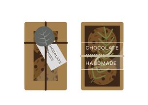 ラッピングしたチョコレートクッキー イラストのイラスト素材 [FYI04747332]