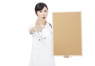 看護師の写真素材 [FYI04749287]
