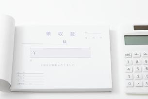 領収証の写真素材 [FYI04749835]