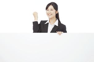 ビジネスウーマンの写真素材 [FYI04750586]