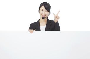 ビジネスウーマンの写真素材 [FYI04751961]