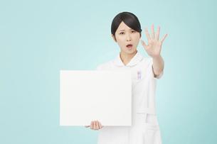 看護師の写真素材 [FYI04752903]