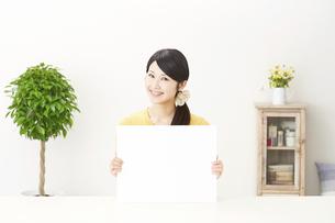 日本人女性の写真素材 [FYI04754374]