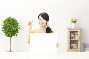 日本人女性の写真素材 [FYI04754473]