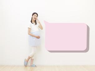 妊婦の写真素材 [FYI04756346]