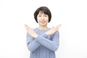 日本人女性の写真素材 [FYI04757070]