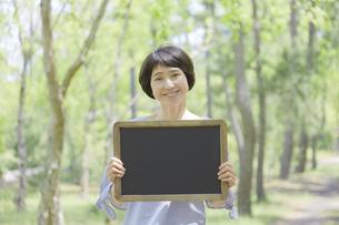日本人女性の写真素材 [FYI04758161]