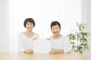 母と娘の写真素材 [FYI04758699]