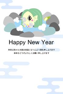 日本の妖怪 温泉に浸かっているアマビエの年賀状 イラストのイラスト素材 [FYI04760892]