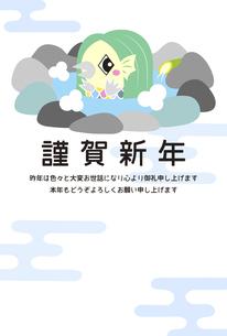 日本の妖怪 温泉に浸かっているアマビエの年賀状 イラストのイラスト素材 [FYI04760893]