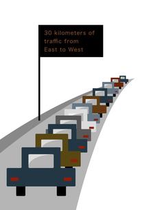 渋滞している道路 イラストのイラスト素材 [FYI04761142]