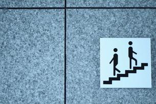 階段の写真素材 [FYI04761780]