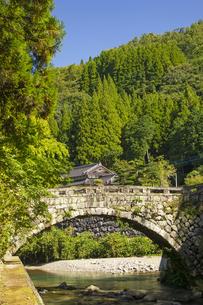 熊本県美里町の二俣橋の写真素材 [FYI04762352]