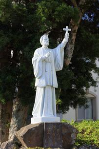聖フランシスコ・ザビエル記念像の写真素材 [FYI04762706]