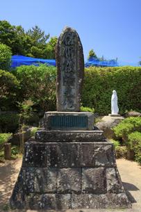 黒島の信仰復活の地の写真素材 [FYI04762824]