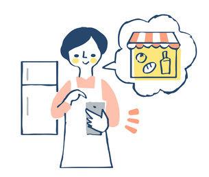 スマートフォンでオンラインショッピングをする主婦のイラスト素材 [FYI04763129]