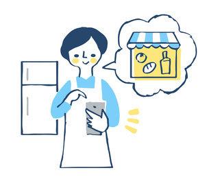 スマートフォンでオンラインショッピングをする主婦のイラスト素材 [FYI04763130]