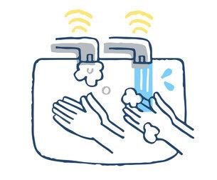 自動センサー式蛇口 手洗いのイラスト素材 [FYI04763137]