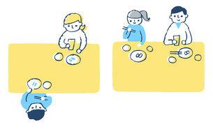 感染症予防対策 飲食時の座り方2パターンのイラスト素材 [FYI04763337]