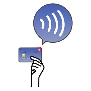 タッチ決済(非接触決済)のマークが付いているクレジットカードを持つ手のイラスト素材 [FYI04763651]
