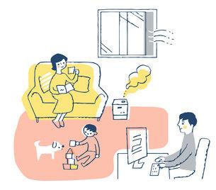 感染症予防対策 室内の換気と加湿 のイラスト素材 [FYI04763711]