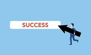 カーソルを持つビジネスマン、成功へのアクセスのイラスト素材 [FYI04763987]