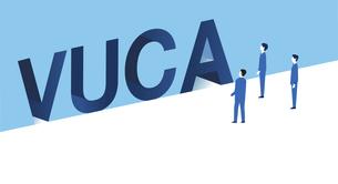 VUCA、ブカの壁を見つめるビジネスパーソン、コンセプトイラストレーションのイラスト素材 [FYI04763992]