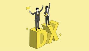 DXの文字の上に立つビジネスパーソン、3Dイラストのイラスト素材 [FYI04763994]