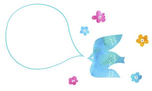 水彩テクスチャの鳥と吹き出しや花のイラスト素材 [FYI04764081]