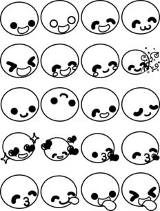 キュートな表情の顔文字アイコン ー喜びと笑顔ーのイラスト素材 [FYI04764232]