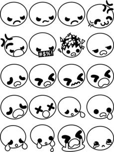 キュートな表情の顔文字アイコン ー怒りと不満ーのイラスト素材 [FYI04764234]