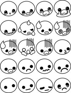 キュートな表情の顔文字アイコン ー悲しみと困惑ーのイラスト素材 [FYI04764235]