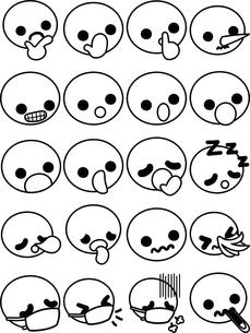 キュートな表情の顔文字アイコン ー驚きなどーのイラスト素材 [FYI04764236]