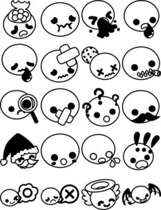 キュートな表情の顔文字アイコン ー色々な表情ーのイラスト素材 [FYI04764237]