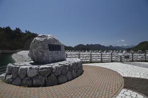 南相木ダム(奥三川湖)の写真素材 [FYI04764909]