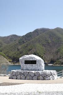 南相木ダム(奥三川湖)の写真素材 [FYI04764911]