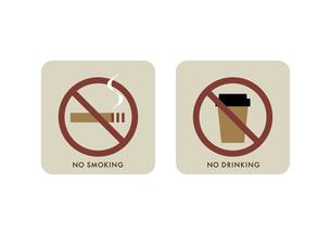 禁煙マークと飲み物禁止イラストのイラスト素材 [FYI04765151]