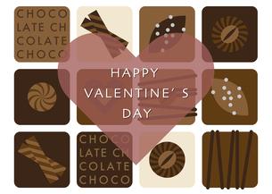 バレンタインデー チョコレート ハートのイラスト素材 [FYI04765464]