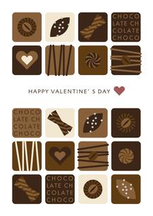 バレンタイン チョコレート たくさんのイラスト素材 [FYI04765465]