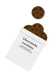 バレンタイン用 チョコレートクッキーのイラスト素材 [FYI04765704]