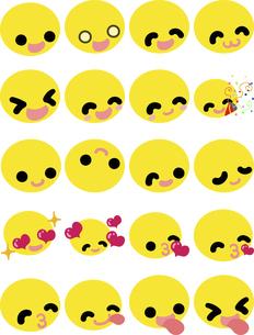 キュートな表情の黄色の顔文字アイコン ー喜びと笑顔ーのイラスト素材 [FYI04765779]