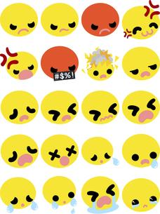 キュートな表情の黄色の顔文字アイコン ー怒りと不満ーのイラスト素材 [FYI04765781]