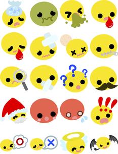キュートな表情の黄色の顔文字アイコン ー色々な表情ーのイラスト素材 [FYI04765784]