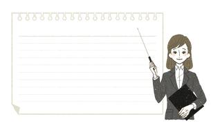 スーツの女性-ノート-解説・ポイントのイラスト素材 [FYI04766035]