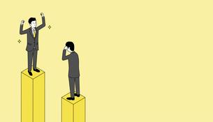 グラフの上で喜ぶビジネスマンと頭を抱えるビジネスマン、黄色とグレーのイラストのイラスト素材 [FYI04766172]